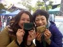 京都のイベントで出逢ったお姉さんと小さい財布