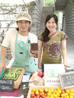 長野旅行で出逢った八百屋さんと小さいふ