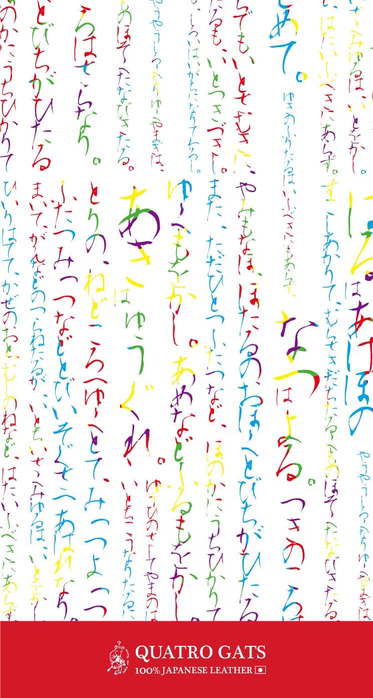 iPhone5/5s/5c壁紙 清少納言