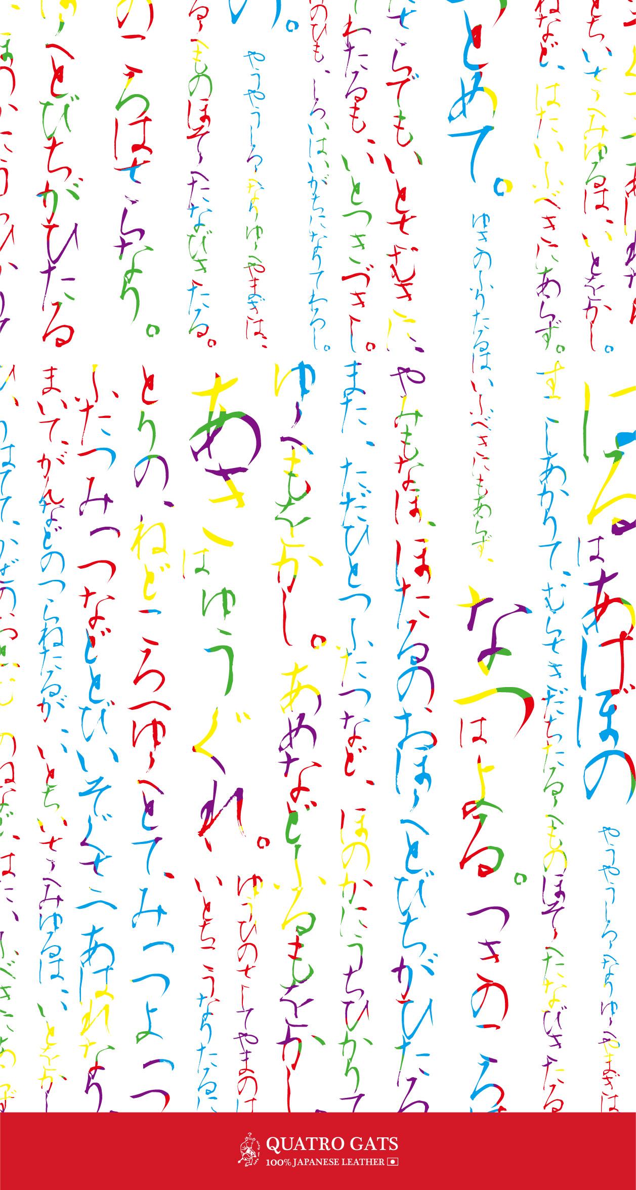 iPhone6plus壁紙 清少納言