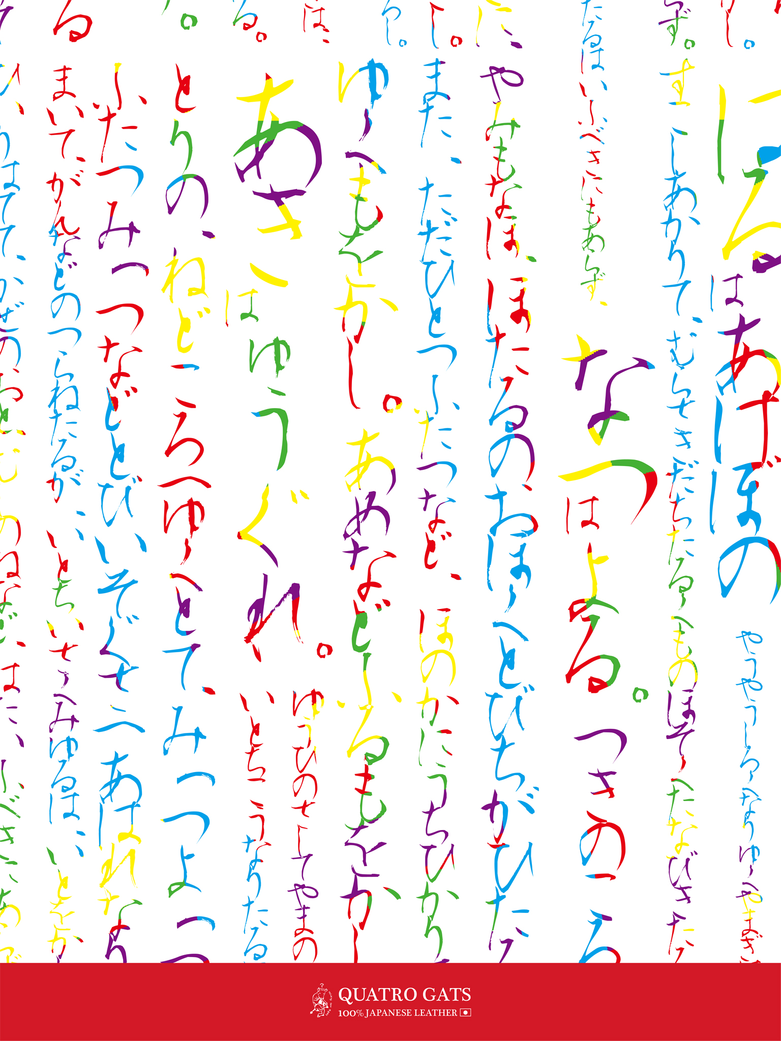 iPad air2・mini3壁紙 清少納言