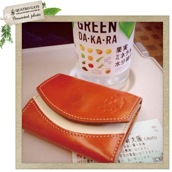 小さい財布と新幹線
