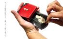 小さい財布の小さいふ 小銭入れの使い方4番