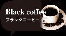 小さい財布の小さいふペケーニョ ブラックコーヒー